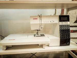 Ausstellungsstück Janome DC 7100